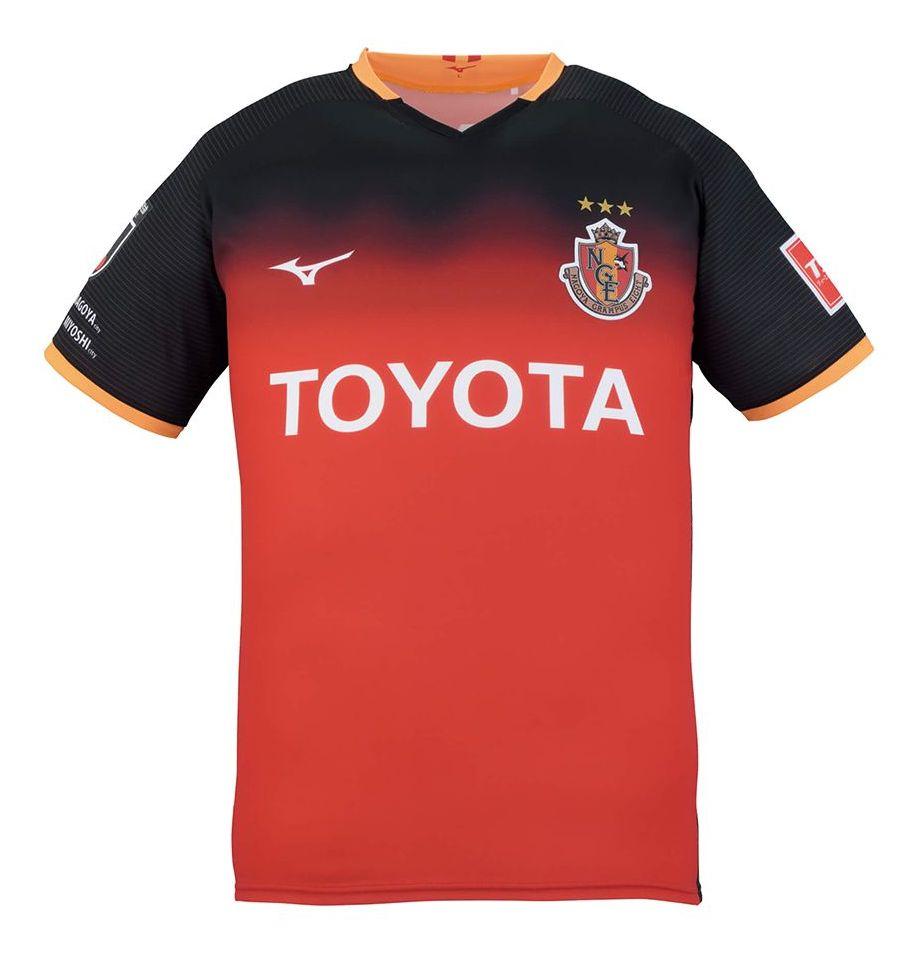 Nagoya Grampus 2020 Home Kit