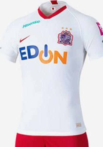 Sanfrecce Hiroshima 2020 Away Kit