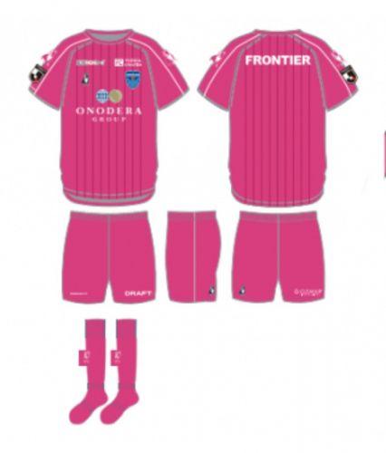 Yokohama FC 2021 Kits