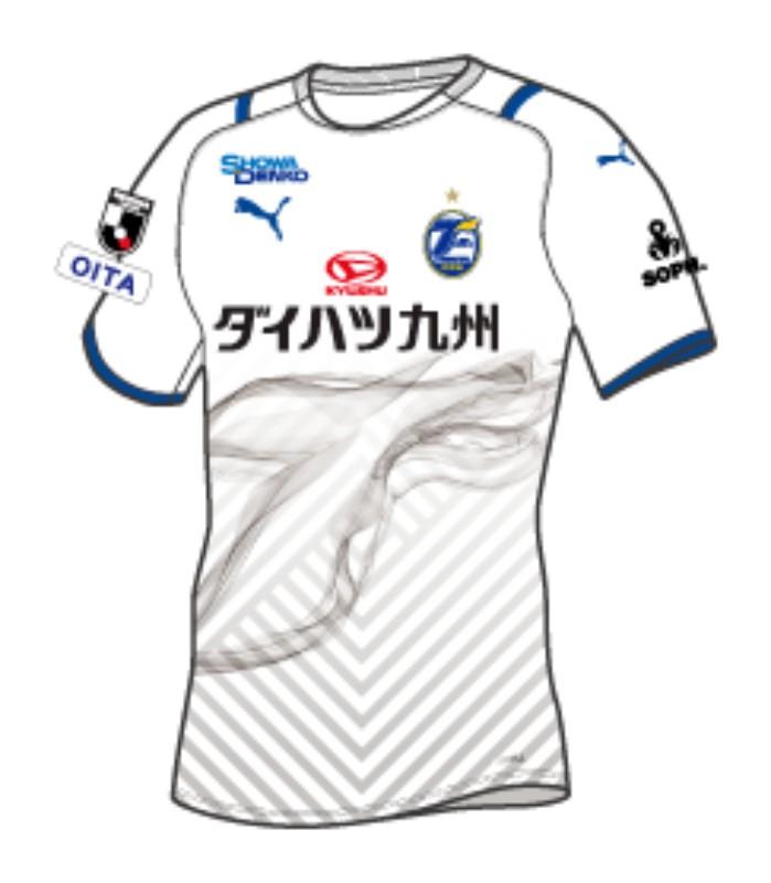 Oita Trinita 2021 Away Kit