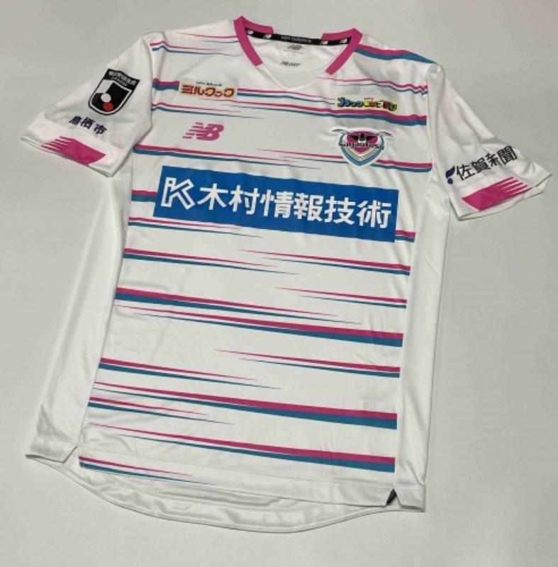 Sagan Tosu 2021 Away Kit