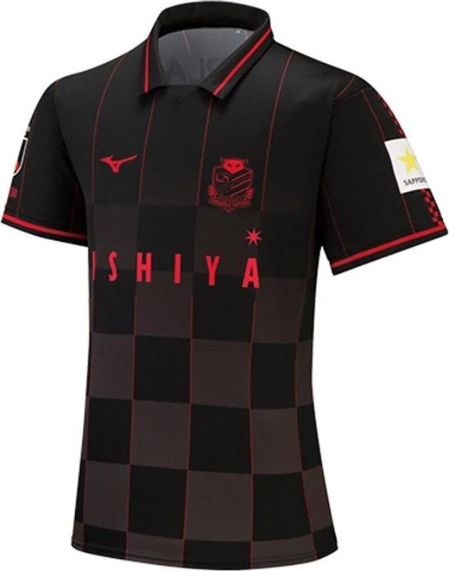 Hokkaido Consadole Sapporo 2021 Away Kit