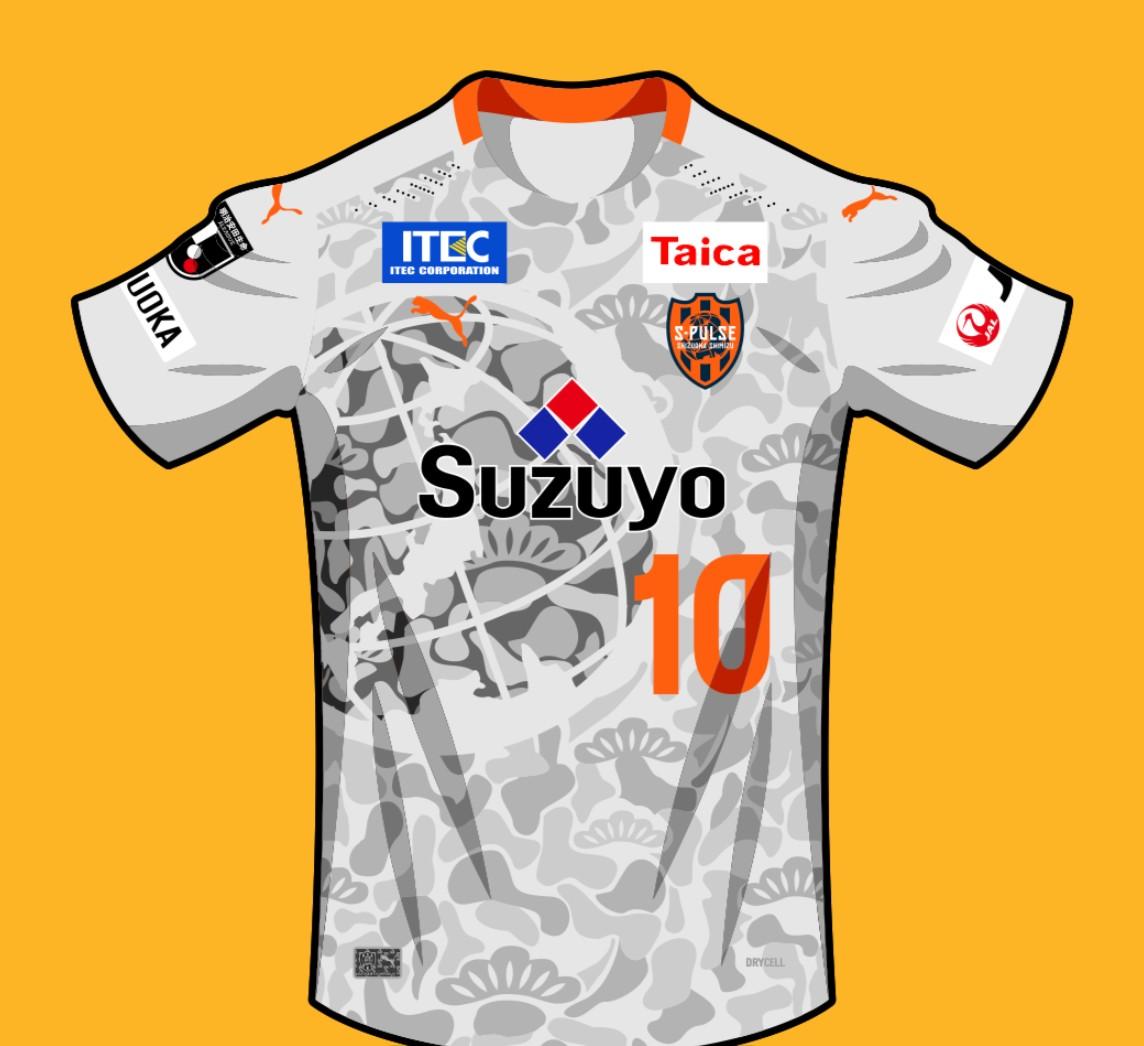 Shimizu S-Pulse 2020 Away Kit
