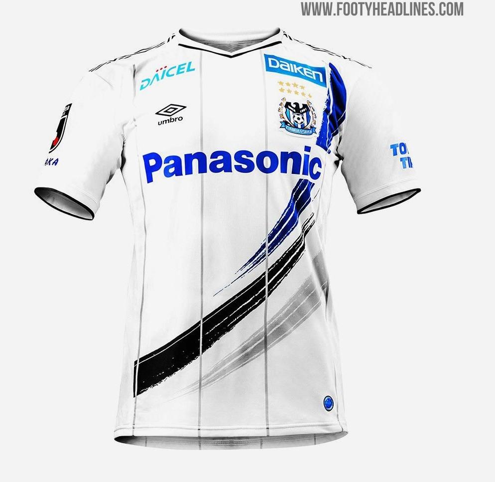 Gamba Osaka 2020 Away Kit
