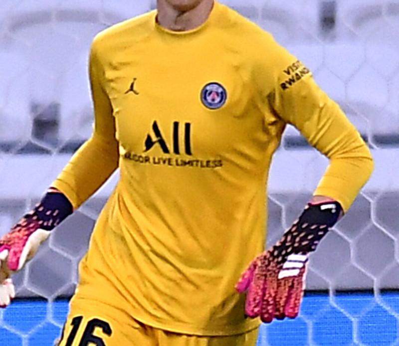 Maglia GK 1 Paris Saint-Germain 2021-22
